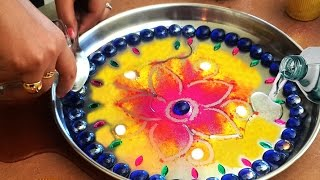 Easy Rangoli : How to Make Rangoli Under Water Tutorial for Beginners - Diwali Special Rangoli