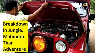 Breakdown in Jungle. Mahindra Thar Adventures. Part 5 VLog.