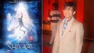 Shivaay - KRK - Mubaarka - Athiya Shetty - Alia Bhatt - Bollywood Cafe