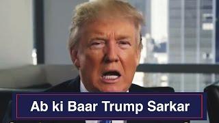 Donald Trump speaks Hindi, says 'Ab ki Baar, Trump Sarkar!'