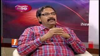 3010MCR Telugu Actor Kashi Vishwanath Exclusive Interview | Eevaram Athidi | iNews