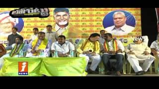 Cold War Between Kuna Ravi Kumar and Acham Naidu - Srikakulam - Loguttu - iNews
