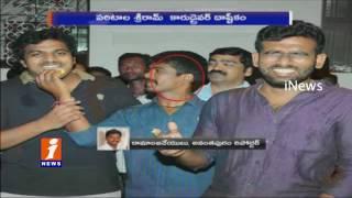 Paritala Sriram Driver Nagesh Chowdary Beats Person Brutally - Anantapur - iNews