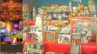 Diwali Celebrations in Anantapur - Huge Profits to Crackers Stalls - iNews