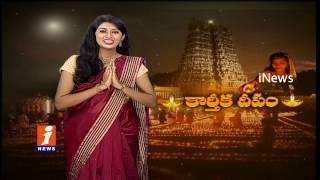 Significance Of Karthika Masam - Karthika Deepam - iNews