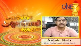 diwali wishes narinder bhatia distt fateh garh sahib