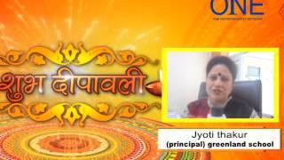 diwali wishes jyoti thakur principal greenland school