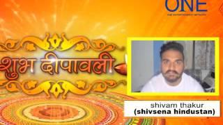 diwali wishes shivam thakur shivsena hindustan