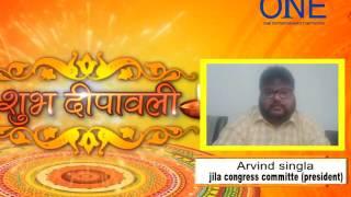 diwali wishes arvind singla jila congress committee , president