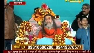 Vishwatmanand ji Live from Jammu 27-01-2016 Part 5