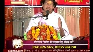 Radhe Radhe Babuji Maharaj's Live from Sirsa Day 3 Part 3