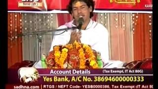 Radhe Radhe Babuji Maharaj's Live from Sirsa Day 3 Part 2