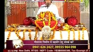 Radhe Radhe Babuji Maharaj's Live from Sirsa Day 3 Part 1