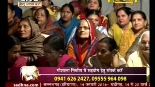 Radhe Radhe ji Live from Sirsa Day 4 Part 2