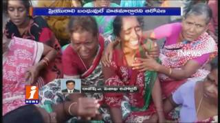 Engineering Student Pradeep Death Case - Parents Allegations on Lover Relatives - iNews