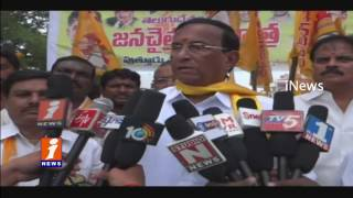 Gali Muddu Krishnama Naidu Praises Chandrababu Naidu - Started Jana Chaitanya Yatra - iNews