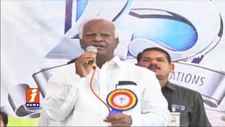 Minister Laxma Reddy and Kadiyam Srihari Participated in Warangal Urban Meeting iNews