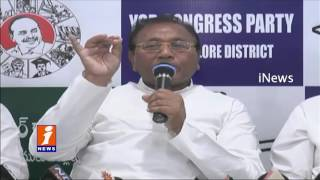TDP Government Focused YCP Leaders for Not Joining in TDP | Mekapati Rajamohan Reddy - iNews