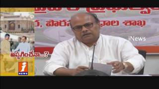 AP Govt Holds Decision on Secretariat Buildings in Hyderabad |  Telangana New Secretariat iNews