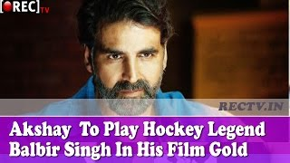 Akshay Kumar to play hockey player Balbir Singh in Gold - latest bollywood updates gossips