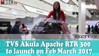 TVS Akula Apache RTR 300  to launch on Feb March 2017 - Latest automobile news