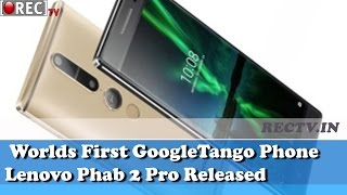 Worlds First GoogleTango Phone Lenovo Phab 2 Pro Released - Latest gadget news