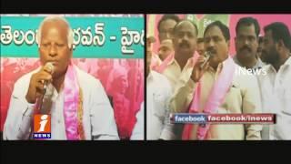 Kadiyam Srihari and Errabelli Dayakar Rao Trying to Check Konda Couple in Warangal iNews