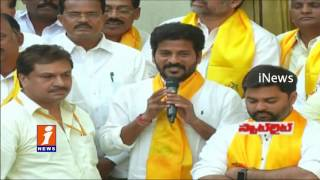 Telangana TDP Holds Membership Drive iNews