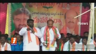 BJP Maha Dharna in Makthal Over Farmers Problems Mahabubnagar iNews
