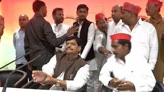 रजत जयंती समारोह के लिए शिवपाल ने की बैठक