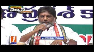 Congress Party Demands T Govt to Release White Paper on Ease of Business Jabardasth iNews