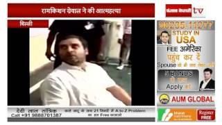 जब राहुल गांधी ने थाने में पुलिस वाले की लगाई क्लास