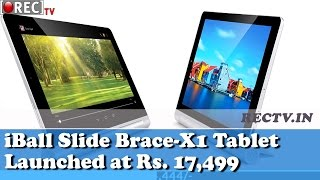 iBall Slide Brace X1 4G with 10 1 inch HD display launched at Rs  17499