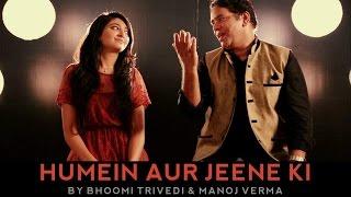 Humein Aur Jeene Ki - The Kroonerz project - Bhoomi Trivedi - Manoj Verma - Sandeep Thakur