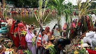 New chhath puja song 2016