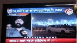 Opening Ceremony of Commonwealth Games 2010 at Delhi :- Harjeet Singh Titlee Live at ZEE News.mpg