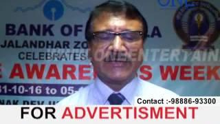 state bank of patiala | vigilance awareness week program in jalandhar