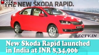 New Skoda Rapid launched in India at INR 8,34,906 - Latest automobile news updates