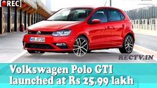 Volkswagen Polo GTI launched at Rs 25 99 lakh - Latest automobile news updates