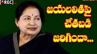 Black Magic on Tamilnadu CM Jayalalitha ll RECTV