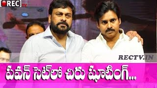 Chiranjeevi Khaidi no 150 shoot at Pawan Kalayan Katamarayudu set - Latest film news gossips