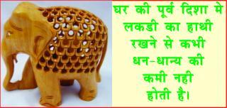 8 Vastu and Feng Shui tips. #AcharyaAnujJain समस्याएं होगी कम, अपनाएं व&#2