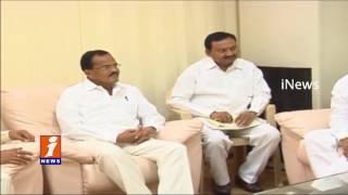 Chandrbabu Naidu Meeting With TTDP Leaders Over Party Development in Telangana | iNews