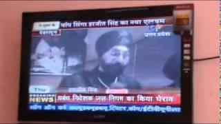 Kar Dikhana Hai-ETV News (Harjeet Titlee).mpg
