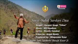 Teaser - SIDAK SARDARI DAA - Harjeet Singh Titlee