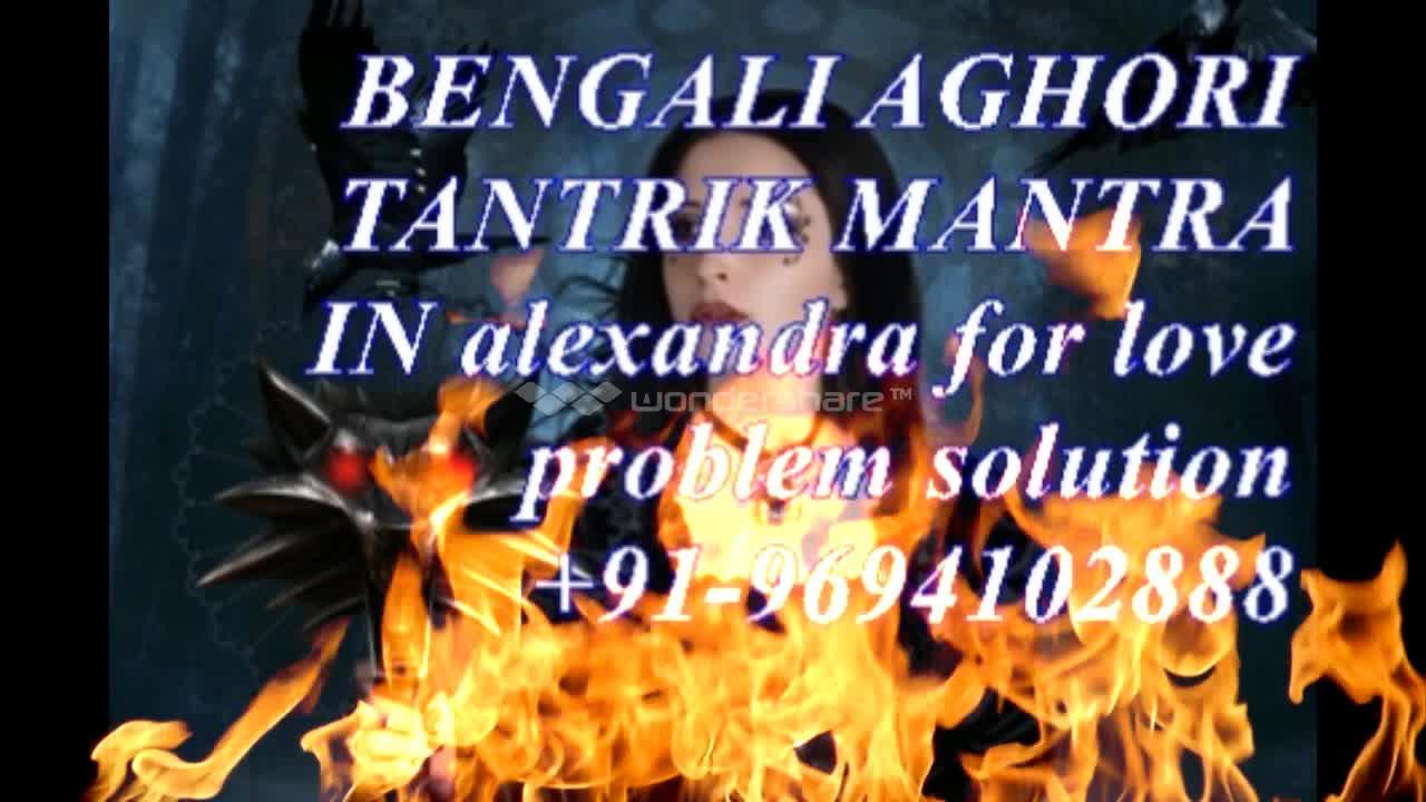 Vashikaran Mantra For LoveIslamic Mantra+91-96941402888 in uk usa delhi