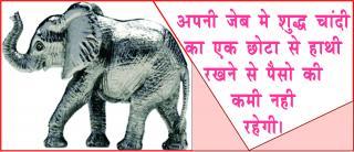 Astrology Money, Success & Prosperity. #AcharyaAnujJain जेब रहेगी भरी, यदि करेंग&#2375