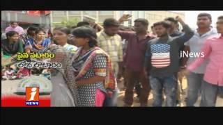 Students Face Lack Of Facilities At Satavahana University iNews