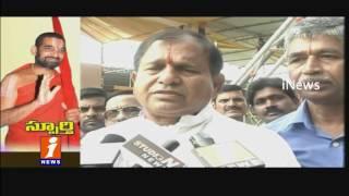 Tridandi Chinna Jeeyar Swamy Tiru Nakshtra Mahotsavam to Be Held today in LB Stadium iNews