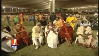 Tridandi Chinna Jeeyar Swamy Thiru Nakshatra Mahotsavam Started in LB Stadium iNews